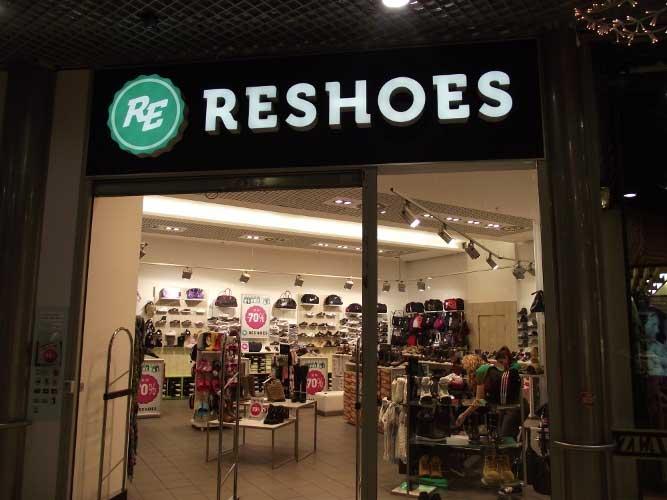 Reshoes – Optima business centre Košice (Slovakia)